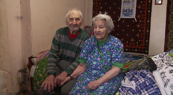 В Новой Ляле ветеран ВОВ вынужден жить в столетнем доме
