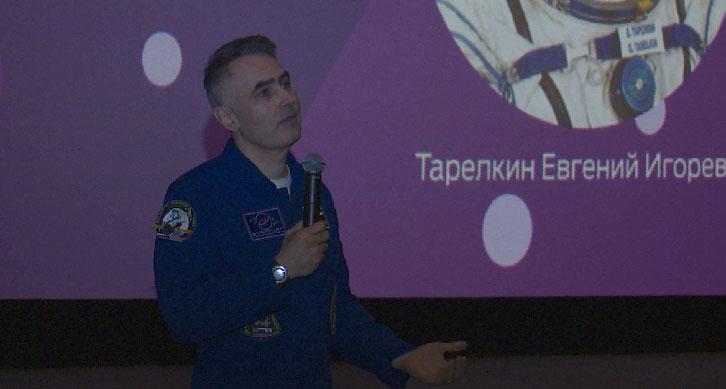 Космонавт, Герой РФ Евгений Тарелкин встретился с юными уральцами