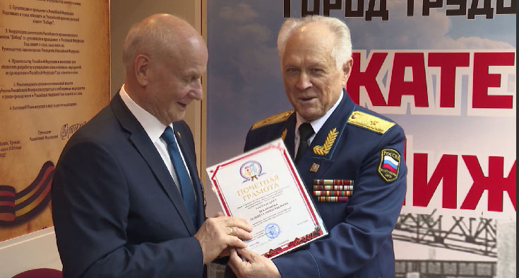 Ветеранов аэрокосмической отрасли наградили в Екатеринбурге