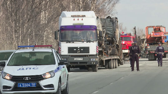 На дублере Сибирского тракта устраняют последствия крупного ДТП