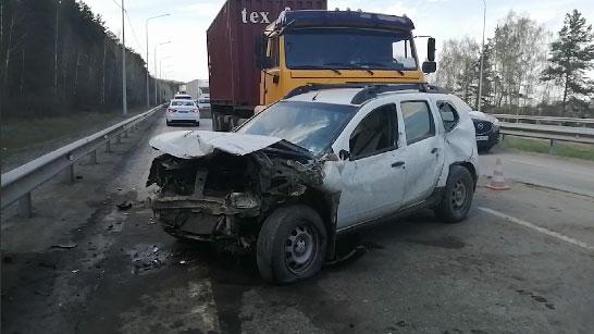 Массовое ДТП произошло сегодня на Челябинском тракте