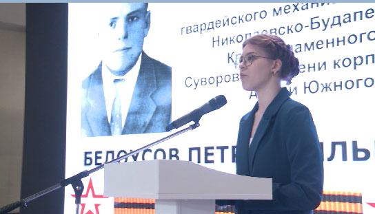 Конкурс школьных проектов «Вспомним. Мои земляки в годы войны» прошёл в Екатеринбурге