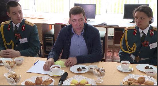 Евгений Куйвашев пригласил на Парад Победы школьный поисковый отряд