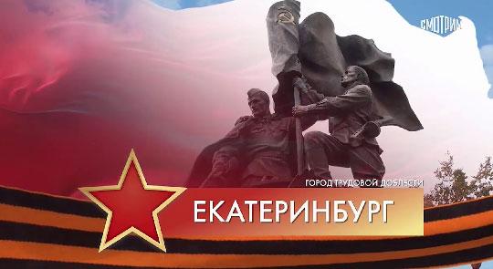 Телемарафон «Одна на всех…» объединил все регионы России