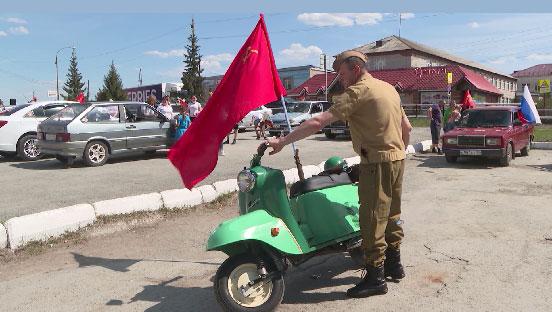 В честь Дня Победы в Белоярском прошёл автопробег