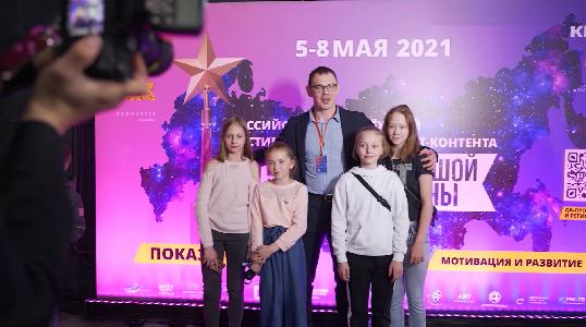 В столице Урала подвели итоги кинофестиваля «Герои большой страны»