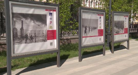 На проспекте Ленина разместили фотографии, сделанные в годы ВОВ