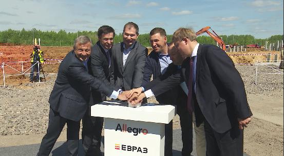 В Верхней Салде начинается строительство нового завода