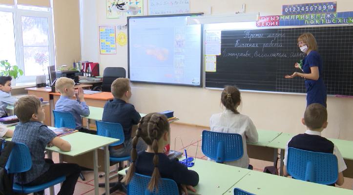 В регионе выбрали учителей, которым заплатят по миллиону рублей