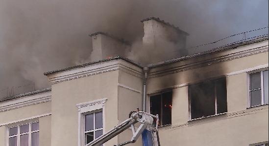 Пожар в доме на Шейнкмана