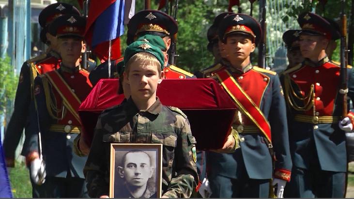 Останки солдата ВОВ, найденные в Донецкой области, перезахоронили в Билимбае