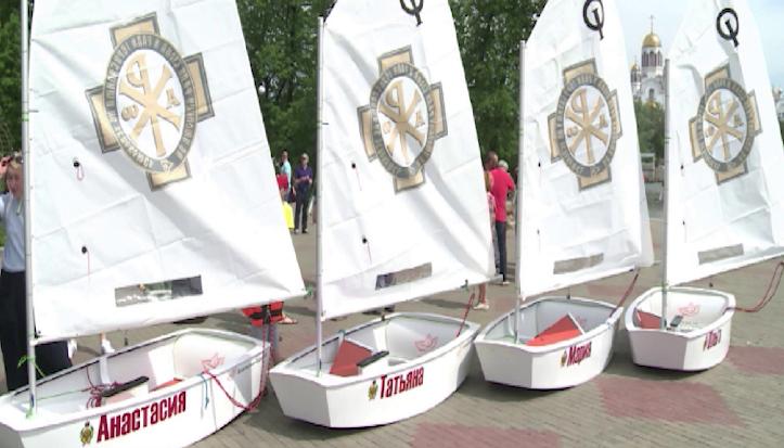 Новые яхты появились у спортсменов Братства православных следопытов