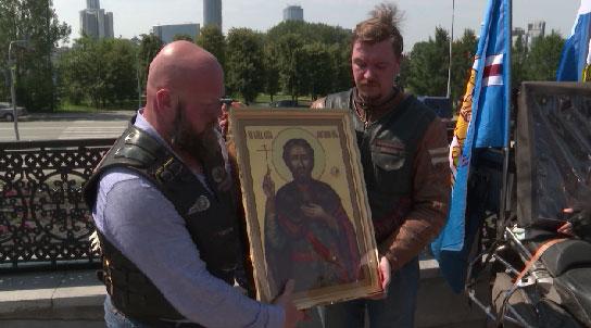 В Екатеринбург прибыли участники мотоциклетного крестного ход