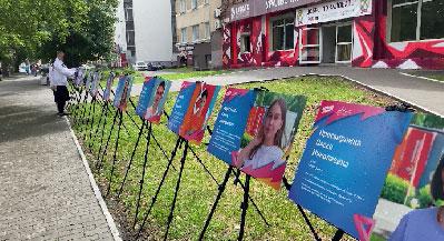 Центр Екатеринбурга украсили фотографии талантливых юных свердловчан