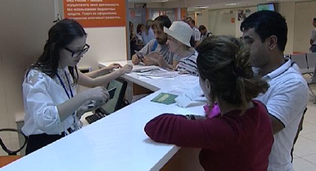 Иностранцы смогут находиться в России до 30 сентября