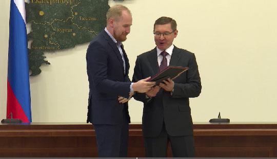 Государственные награды от президента получили больше 20 уральцев