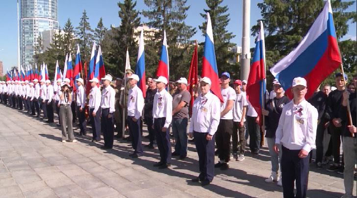 Екатеринбург вместе со всей страной отметил День России