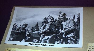 Главпочтамт Екатеринбурга открывает военные архивы