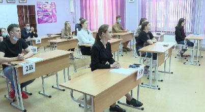 84 уральских школьника получили максимальный балл по ЕГЭ