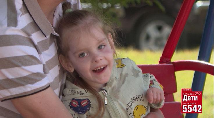 «Русфонд»: 4-летней Арине нужна ваша помощь