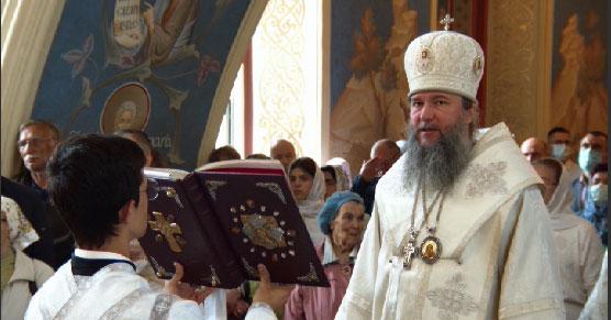 Праздник Вознесения Господня отметили православные христиане