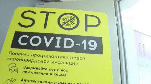 Маски сброшены: в регионе растет заболеваемость COVID-19