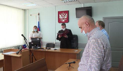 В Екатеринбурге вынесен приговор сотруднику строительной фирмы
