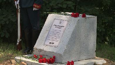 В Екатеринбурге открыли стелу в честь защитников Отечества