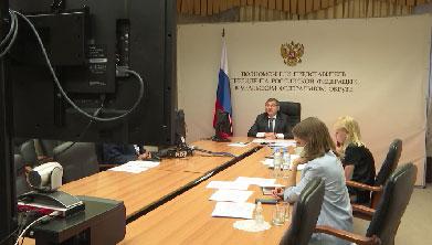 Видеоконференцию с жителями УрФО провел полпред Владимир Якушев