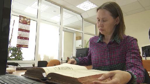 Отделение Российского исторического общества появилось в Свердловской области