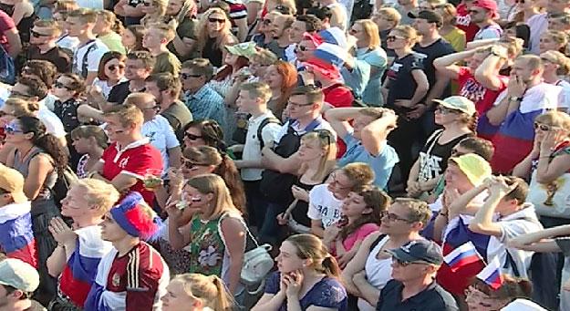 На Екатеринбург Арене откроется фан-зона