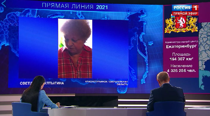 Пенсионерке из Краснотурьинска, обратившейся на «Прямую линию», проведут газ
