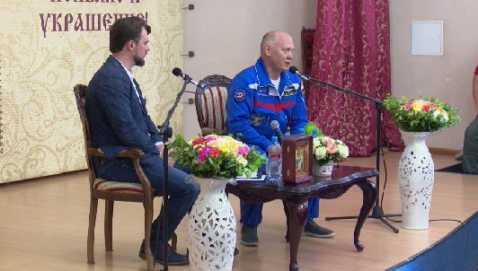 Космонавт Олег Артемьев встретился со школьниками и студентами