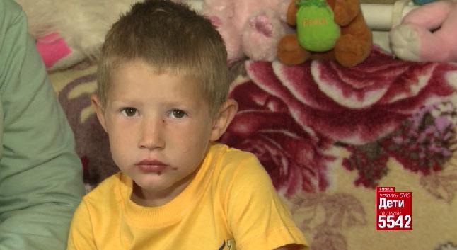 «Русфонд»: 4-летнему Саше нужна ваша помощь