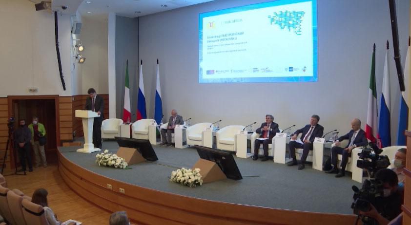 В столице Урала состоялась выездная сессия Веронского евразийского экономического форума