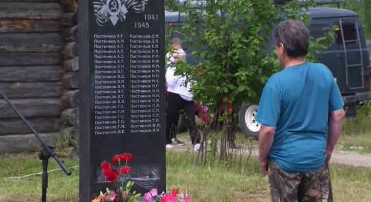 В деревне Магина открылся мемориал воинам, не вернувшимся с фронтов ВОВ