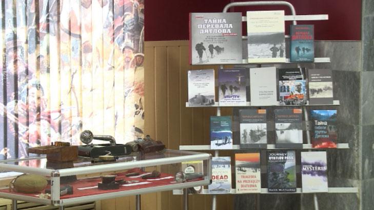Личные вещи туристов из группы Дятлова представили в музее ЦВО