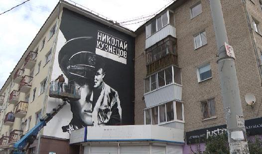 На Урале отмечают 110 лет со Дня рождения Николая Кузнецова