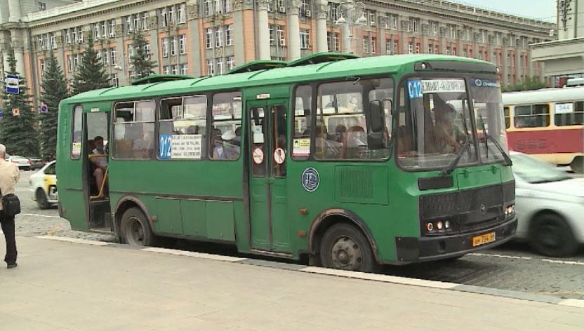В Екатеринбурге изменились схемы и номера общественного транспорта