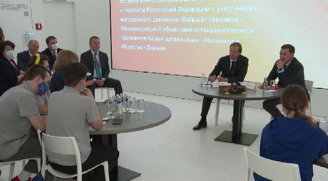 Денис Мантуров ответил на вопросы школьников и студентов