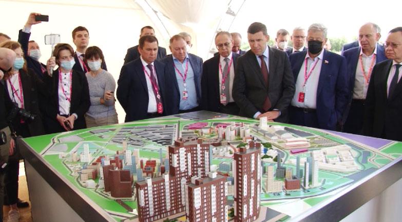 В Екатеринбурге заложили первый камень нового жилого района