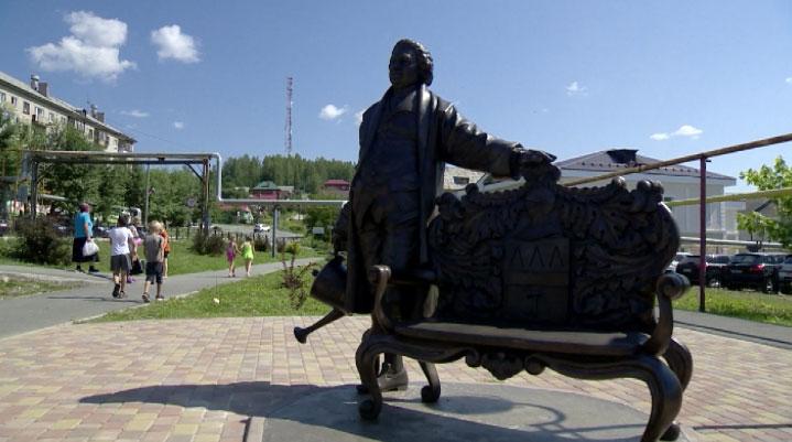 В Верх-Нейвинском установили памятник Прокофию Демидову