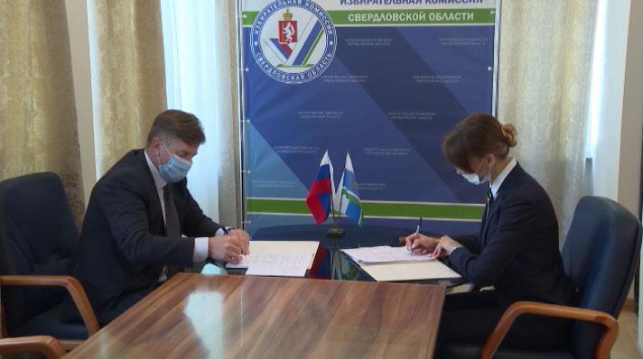 Облизбирком и МФЦ подписали соглашение о запуске новой услуги