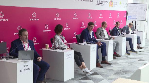 Деловой «Иннопром»: подписаны десятки соглашений