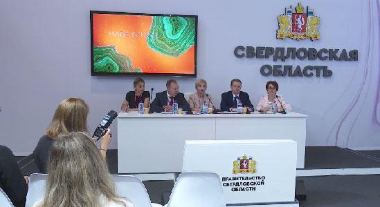 Власти подводят итоги «Иннопрома»