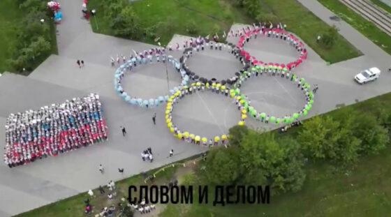 Уральские волонтёры устроили флешмоб