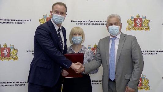 Соглашение о целевой подготовке учителей подписали УГМК и УрГПУ