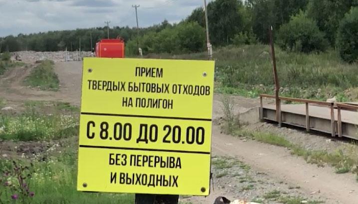 Экологическое ЧП в Камышловском районе