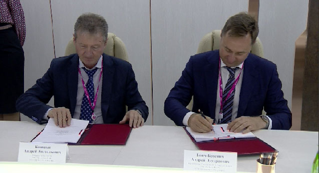 «Иннопром»: подписаны первые соглашения о сотрудничестве