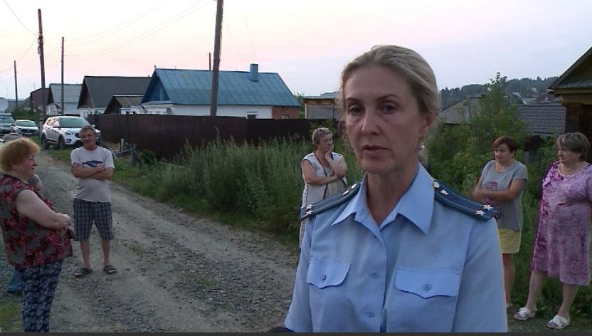 Прокуратура и СКР проверит, почему не подключён к газу дом жительницы Краснотурьинска